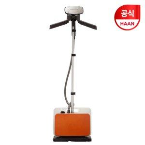 한경희 스탠드형 스팀다리미 HI-8000OR (오렌지)