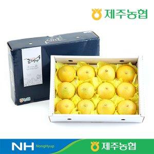[농할쿠폰20%]  [제주농협] 귤로장생 황금향 선물세트 3kg 5kg