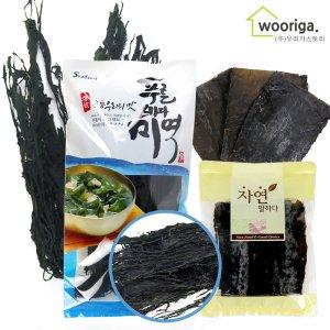 [수산쿠폰20%] 전남 고흥 최상급 미역 건미역 다시마 건다시마
