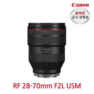 [10% 카드할인] (캐논정품) 캐논렌즈 RF 28-70mm F2 L USM