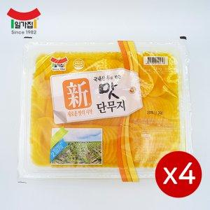 [일가집] 국내산 무로 만든 맛단무지 2.8kg x 4개