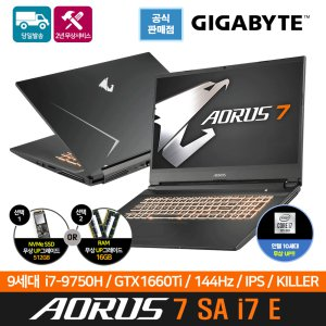 기가바이트 AORUS 7 SA i7 E GTX1660Ti 탑재
