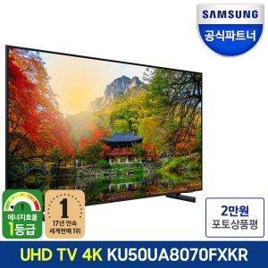 공식인증점 삼성 UHD TV 125cm(50) KU50UA8070FXKR