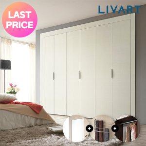 [리바트키친] 릴리/리프 붙박이장 모음(190~400cm)