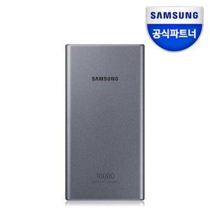 삼성 25W PD고속충전 보조배터리팩 10000mAh/EB-P3300