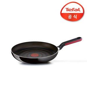 테팔 컴포트그립 후라이팬 28cm