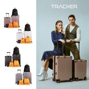 트래커 메이트(MATE) 여행가방 6종세트(기내용+화물용+커버+백팩+파우치 2종)