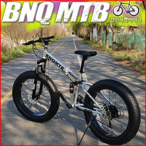 BMQ 팻바이크 자전거 펫바이크 24인치산악자전거 MTB