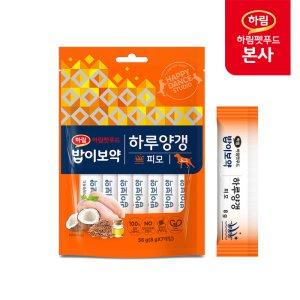 [밥이보약 DOG] 하루양갱 피모 56g