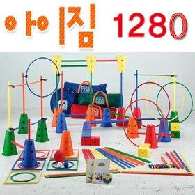 [아이소파] 아이소파 아이짐1280 풀세트/유치원/어린이집/신체활동/어린이스포츠/어린이체육활동/정품판매
