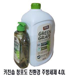 무궁화 키친솝 포도숙성초 친환경 주방세제 4L+700ml