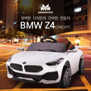 몬스터토이즈 BMW Z4 컨셉 유아전동차 아기자동차