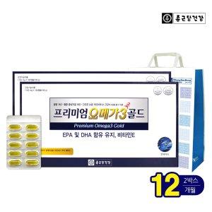 종근당건강 프리미엄 오메가3 골드 2박스 쇼핑백증정