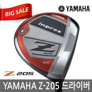 야마하 2015년 Z205 남성 드라이버/Made in Japan