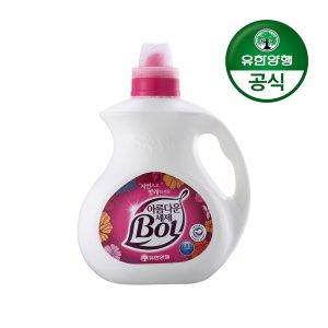 [유한양행]아름다운 세탁세제 BOL 드럼용 2.8L