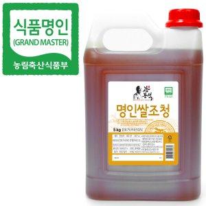 명인 쌀조청 5kg/꿀 조청 물엿/국가지정명인 강봉석