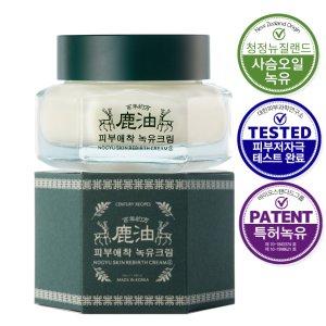 [백년약방] 피부애착 녹유크림