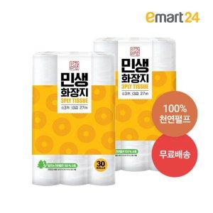[이마트24]N민생3겹화장지30롤x2팩(천연펄프)