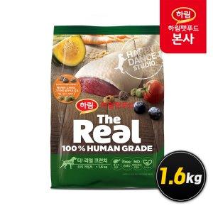 [더리얼] 크런치 오리 어덜트 1.6kg