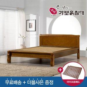 ★스팀다리미+패드증정★ [가보흙침대]KBQ 5211SB 흙침대(창립특가상품)