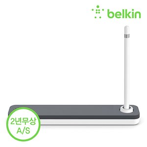 벨킨 애플 아이패드 펜슬 케이스 + 스탠드 F8J206bt