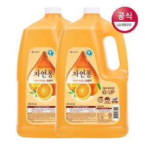 자연퐁 오렌지 주방세제 3.92L x2개