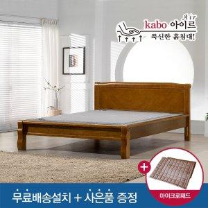 ★스팀다리미+패드증정★ [가보흙침대]KBQ 5211 푹신한 침대(옥황토)(창립특가)