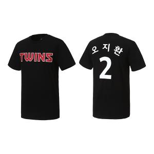 [티켓MD샵][LG트윈스] 베이직 플레이어 티셔츠 (2)