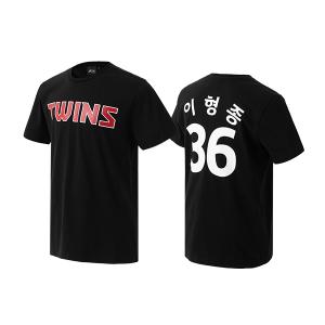 [티켓MD샵][LG트윈스] 베이직 플레이어 티셔츠 (36)