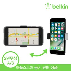 #15%추가할인# 벨킨 벤트마운트 차량용 스마트폰 거치대 F7U017bt