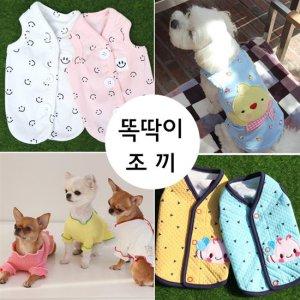 강아지 똑딱이옷조끼/소형견옷강아지수면조끼고양이옷