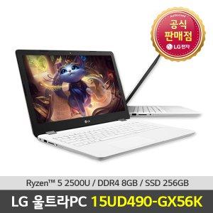 LG노트북 울트라PC 15UD490-GX56K 라이젠