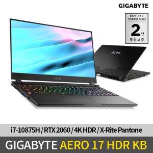 기가바이트 AERO 17 HDR KB (RAM8GB 추가증정)/강변
