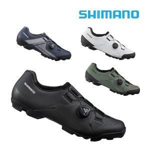 자전거신발 시마노 SH-XC300 MTB 클릿 슈즈
