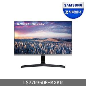 [디지털5% 추가할인쿠폰] 삼성 베젤리스 S27R350 27인치 IPS 컴퓨터모니터 75Hz