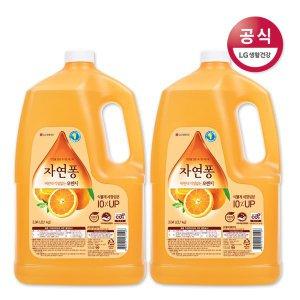 자연퐁 오렌지 주방세제 용기 3.04L x2개