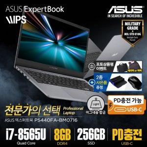 ASUS Expert 비즈니스 노트북 P5440FA-BM0716