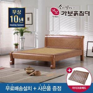 ★스팀다리미+패드증정★ [가보흙침대]KBQ 2013TB 흙침대[히터무상10년보증]