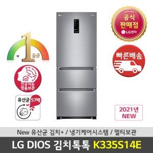 LG 디오스 K335S14E 스탠드형 김치냉장고 327L 1등급