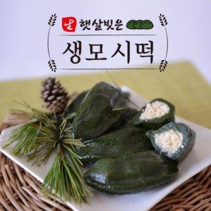 영광 生 모시떡 130개(동부기피80개+검정깨50개)