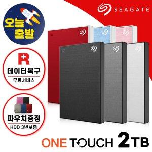 [씨게이트 공식스토어] Backup Plus S 2TB 외장하드