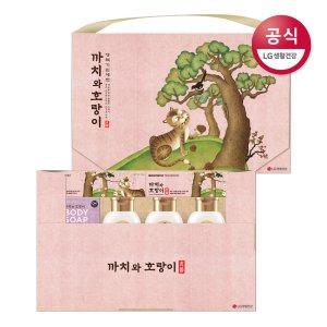 [추석특별] LG생활건강 명절선물세트 까치와 호랑이 S(A1) 1개