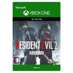레지던트이블2 RE 디럭스 Xbox Digital Code