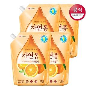 자연퐁 오렌지 주방세제 리필 1.18L x4개