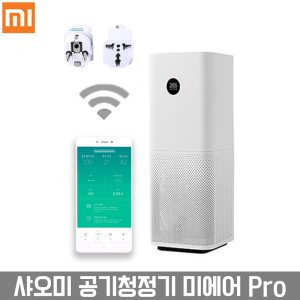 샤오미 공기청정기 미에어 프로/미에어 PRO