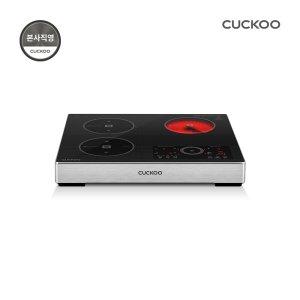 ★사은품증정★ 본사직영) 쿠쿠 3구 하이브리드 레인지 CIHR-D311STFB