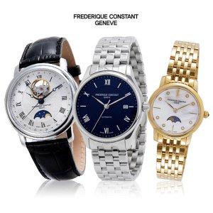 브랜드 시계 추천 프레드릭콘스탄트 명품 시계