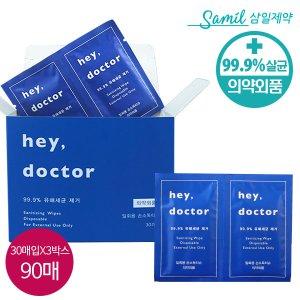 의약외품 삼일제약 헤이닥터휴대용 손소독물티슈 90매
