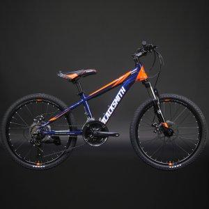 2020 블랙스미스 페트론 2.2 어린이 자전거
