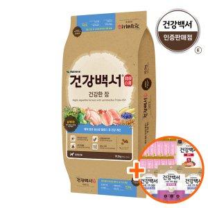 뉴트리나 건강백서 건강한 장 10.2kg 강아지사료
